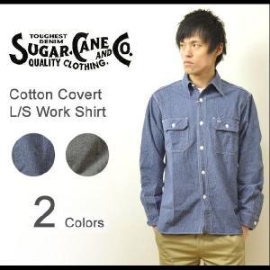 SUGAR CANE(シュガーケーン) コットンコバート ワークシャツ 長袖 メンズ シャンブレーシャツ 無地シャツ カジュアルシャツ 両胸ポケット ワーク SC25512|robinjeansbug