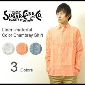 SUGAR CANE(シュガーケーン) リネン素材 カラーシャンブレーシャツ 長袖 メンズ 麻シャツ リネンシャツ ワークシャツ 麻100 SC26498|robinjeansbug