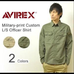 AVIREX(アヴィレックス) ミリタリープリント オフィサーシャツ メンズ 長袖 ミリタリーシャツ カスタムシャツ アメリカ国旗プリント カーキ 6145108|robinjeansbug