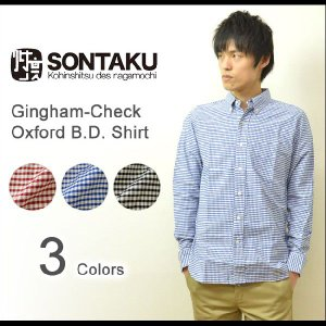 SONTAKU(ソンタク) ギンガムチェック オックスフォード BDシャツ 長袖 メンズ チェックシャツ カジュアル ボタンダウンシャツ 日本製 Sサイズ 841HD99250|robinjeansbug