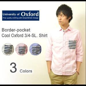 University of Oxford(ユニバーシティオブオックスフォード) ボーダーポケット クールオックスフォード 7分袖シャツ メンズ 柄ポケット マリン 0701-43115|robinjeansbug