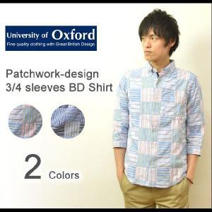 University of Oxford(ユニバーシティオブオックスフォード) パッチワーク 7分袖 BDシャツ メンズ パッチワーク ボタンダウン チェック パッチ 0701-43117|robinjeansbug
