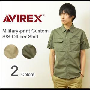 AVIREX(アヴィレックス) ミリタリープリント オフィサーシャツ メンズ 半袖 ミリタリーシャツ カスタムシャツ アメリカ国旗プリント カーキ 6145109|robinjeansbug