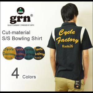 grn(ジーアールエヌ) カットソー素材 ボーリングシャツ メンズ 半袖シャツ チェーン刺繍 バック刺繍 ルーディー ロカビリー ロック GU421008A|robinjeansbug
