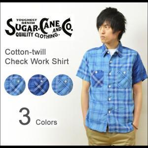 SUGAR CANE(シュガーケーン) コットンツイル チェック ワークシャツ メンズ 半袖 チェックシャツ インディゴ 綿シャツ マチ付き クレイジー 東洋 SC36552|robinjeansbug