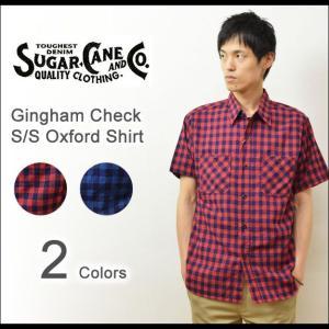 SUGAR CANE(シュガーケーン) ギンガムチェック 半袖シャツ メンズ ワークシャツ チェックシャツ マチ付き カラカン 東洋 エンタープライズ SC36553|robinjeansbug