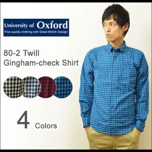 University of Oxford(オックスフォード) 80-2 ツイル ギンガムチェック BDシャツ メンズ 長袖 ギンガム チェックシャツ ボタンダウン トラッド 0701-45106|robinjeansbug