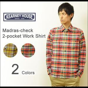 KEARNEY HOUSE(カーニーハウス) マドラスチェック フランネルシャツ メンズ チェックシャツ 長袖 ネルシャツ ワークシャツ 両胸ポケット アメカジ 5501-45109|robinjeansbug