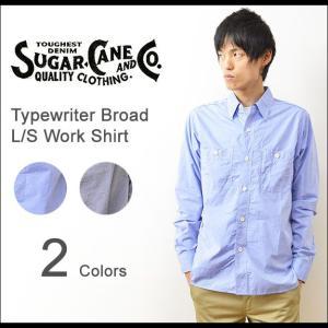 SUGAR CANE(シュガーケーン) タイプライター ブロード ワークシャツ メンズ 無地シャツ 長袖 薄手 高級綿 シンプル アメカジ ワーク 東洋 SC26729|robinjeansbug
