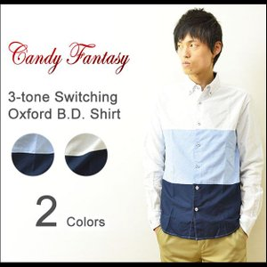 Candy Fantasy(キャンディファンタジー) 切替 オックスフォード ボタンダウンシャツ メンズ 3トーン バイカラー 15305|robinjeansbug