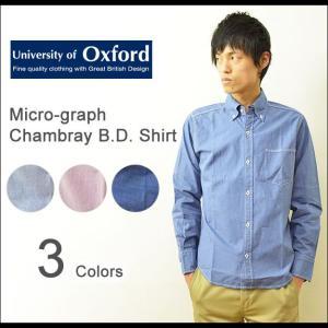 University of Oxford(ユニバーシティオブオックスフォード) マイクログラフ チェック ボタンダウンシャツ メンズ シャンブレー 無地 0701-51124|robinjeansbug