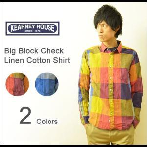 KEARNEY HOUSE(カーニーハウス) ビッグブロックチェック リネンコットンシャツ メンズ 長袖 綿麻 アメカジ 5501-51111|robinjeansbug