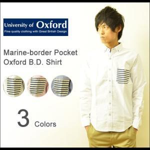 University of Oxford(オックスフォード) マリンボーダーポケット ボタンダウンシャツ メンズ 無地 0701-51116|robinjeansbug