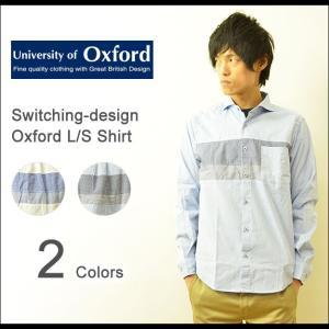 University of Oxford(オックスフォード) 切替 オックスフォードシャツ メンズ ギンガムチェック ボーダー 無地 0701-51117|robinjeansbug
