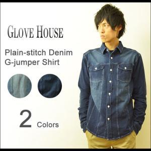 GLOVE HOUSE(グローブハウス) 天竺 ニットデニム Gジャン シャツ メンズ 長袖 ジャケット ユーズド加工 アメカジ 15-4101|robinjeansbug