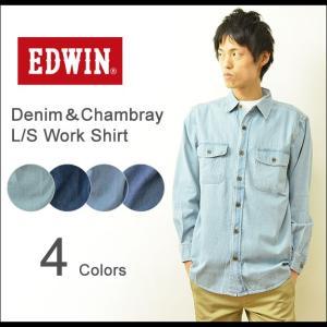 EDWIN(エドウィン) デニム&シャンブレー ワークシャツ メンズ 長袖 大人のふだん着 シンプル ベーシック 大きいサイズ ビッグサイズ対応 ET2001|robinjeansbug