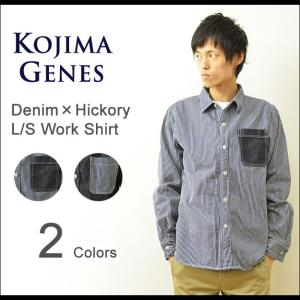 KOJIMA GENES(児島ジーンズ) デニム×ヒッコリー ワークシャツ メンズ 長袖 切り替え ストライプ 日本製 国産 岡山 アメカジ インディゴ RNB-202R|robinjeansbug