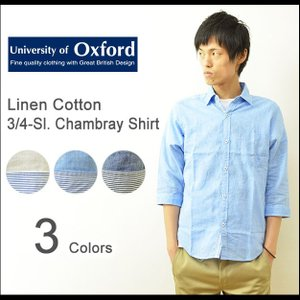 University of Oxford(ユニバーシティオブオックスフォード) リネンコットン シャンブレーシャツ メンズ 7分袖 綿麻 無地 0701-53118|robinjeansbug