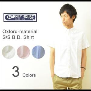 KEARNEY HOUSE(カーニーハウス) オックスフォード ボタンダウンシャツ メンズ 半袖 無地 キレイめ 5501-02000|robinjeansbug