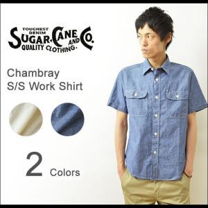 SUGAR CANE(シュガーケーン) シャンブレー ワークシャツ メンズ 半袖 デニム 日本製 東洋エンタープライズ アメカジ SC35874A SC35875A|robinjeansbug
