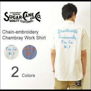 SUGAR CANE(シュガーケーン) チェーン刺繍 シャンブレー ワークシャツ メンズ 半袖 チェーンステッチ カスタム デニム 日本製 アメカジ ビンテージ SC37002|robinjeansbug