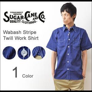 SUGAR CANE(シュガーケーン) ウォバッシュ ストライプ ワークシャツ メンズ 半袖 コットンツイル 東洋エンタープライズ アメカジ 日本製 SC36267A|robinjeansbug