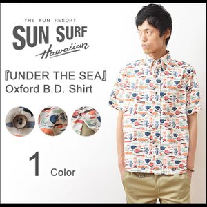 SUN SURF(サンサーフ) UNDER THE SEA オックスフォード ボタンダウンシャツ メンズ 半袖 ハワイアン アロハ アメカジ Masked Marvel SS36991|robinjeansbug
