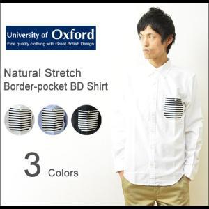 University of Oxford(オックスフォード) ボーダー柄ポケット ボタンダウンシャツ メンズ 無地 長袖 ナチュラルストレッチ 0701-55106|robinjeansbug