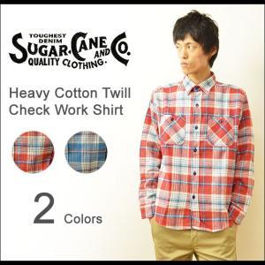SUGAR CANE(シュガーケーン) へヴィー コットンツイル チェック ワークシャツ メンズ 長袖 ネルシャツ 厚手 ヘビー アメカジ ワーク 日本製 SC27061|robinjeansbug