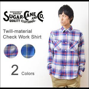 SUGAR CANE(シュガーケーン) へヴィー コットンツイル チェック ワークシャツ メンズ 長袖 ネルシャツ 厚手 ヘビー アメカジ ワーク 日本製 SC27066 robinjeansbug