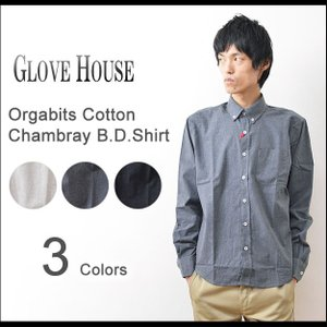 GLOVE HOUSE(グローブハウス) オーガビッツコットン シャンブレー ボタンダウンシャツ メンズ 長袖 無地 デニム ダンガリー オーガニック エコ 16-3001|robinjeansbug