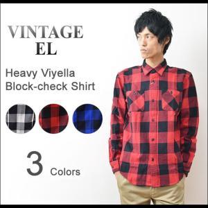 VINTAGE EL(ヴィンテージイーエル) ヘビービエラ ブロックチェック ワークシャツ メンズ 長袖 ヴィエラ 厚手 ネルシャツ へヴィー アメカジ 75804|robinjeansbug
