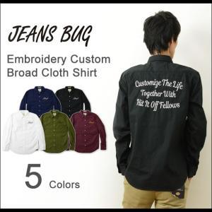 BRシャツ オリジナル 刺繍 カスタム ブロード 長袖 シャツ メンズ レディース 大きいサイズ モーターサイクル アメリカン バイク バイカー 白 黒 BRLS-MOTOR|robinjeansbug