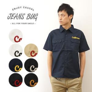オリジナル California チェーンステッチ 刺繍 半袖 ワーク シャツ メンズ レディース 大きいサイズ 無地 キングサイズ 3L 4L 5L 6L まで展開 SWKSH-CALI|robinjeansbug