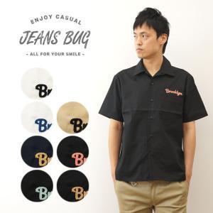 オリジナル Brooklyn チェーンステッチ 刺繍 半袖 オープンカラー シャツ メンズ レディース 大きいサイズ 無地 キングサイズ 3L 4L 5L 6L まで展開 SOPSH-BROO|robinjeansbug