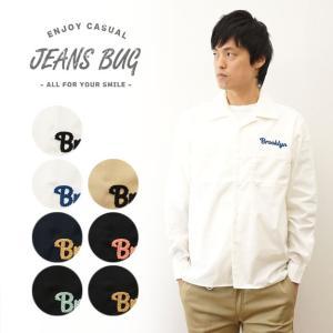 オリジナル Brooklyn チェーンステッチ 刺繍 長袖 オープンカラー シャツ メンズ レディース 大きいサイズ 無地 キングサイズ 3L 4L 5L 6L まで展開 LOPSH-BROO|robinjeansbug