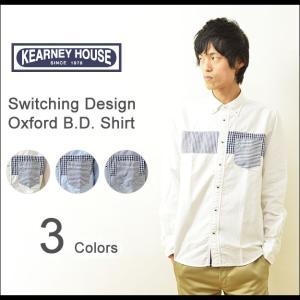 KEARNEY HOUSE(カーニーハウス) 切り替えデザイン オックスフォード ボタンダウンシャツ メンズ 長袖 無地 チェック ストライプ 5501-55103|robinjeansbug