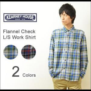 KEARNEY HOUSE(カーニーハウス) フランネル チェック ワークシャツ メンズ 長袖 ネルシャツ 起毛 定番 5501-55113|robinjeansbug