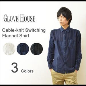 GLOVE HOUSE(グローブハウス) ケーブルニット 切り替え ネルシャツ メンズ フランネル 長袖 無地 プレーン 起毛 16-2015|robinjeansbug