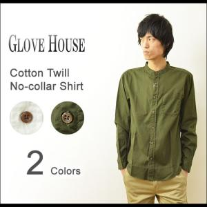 GLOVE HOUSE(グローブハウス) コットンツイル ノーカラーシャツ メンズ バンドカラー 長袖 無地 アメカジ ミリタリー シンプル 16016|robinjeansbug