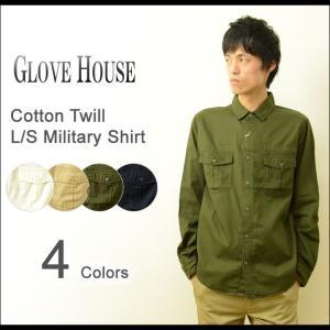 GLOVE HOUSE(グローブハウス) コットンツイル ミリタリーシャツ メンズ 長袖 無地 シンプル ベーシック アメカジ アーミー 薄手 16-2113|robinjeansbug