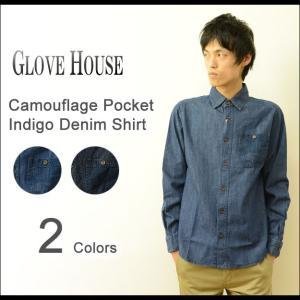 GLOVE HOUSE(グローブハウス) カモフラ柄ポケット デニムシャツ メンズ 長袖 迷彩 カモフラージュ 無地 ミリタリー アメカジ インディゴ ダンガリー 16-1100|robinjeansbug