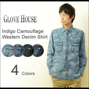 GLOVE HOUSE(グローブハウス) カモフラ柄 ウエスタン デニムシャツ メンズ 長袖 カモフラージュ 迷彩 ミリタリー アメカジ インディゴ 16-2103|robinjeansbug