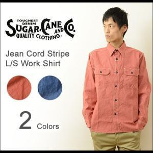 SUGAR CANE(シュガーケーン) ジーンコード ストライプ ワークシャツ メンズ 長袖 デニム 定番 日本製 東洋エンタープライズ アメカジ SC25511|robinjeansbug