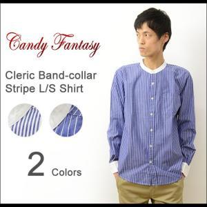 Candy Fantasy キャンディファンタジー クレリック バンドカラー ストライプ シャツ メンズ 長袖 ノーカラー キレイめ きれいめ モード シンプル 襟なし 16306|robinjeansbug