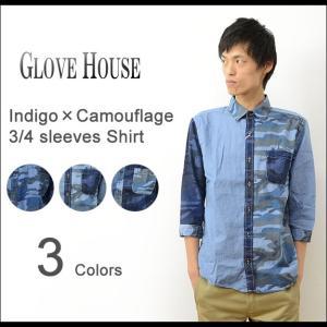 GLOVE HOUSE グローブハウス インディゴ × カモフラージュ 七分袖 シャンブレー シャツ メンズ デニム ダンガリー 薄手 切替 迷彩 16-2200|robinjeansbug