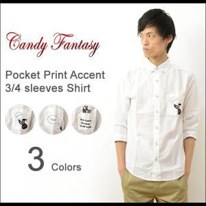 Candy Fantasy キャンディファンタジー ポケット プリント & 刺繍 七分袖 シャツ メンズ ボタンダウン カジュアル かわいい ウサギ うさぎ 15745|robinjeansbug