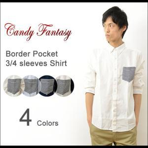 Candy Fantasy キャンディファンタジー ボーダー ポケット 七分袖 シャツ メンズ ボタンダウン カジュアル 16724|robinjeansbug