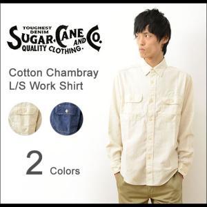 SUGAR CANE シュガーケーン コットン シャンブレー 長袖 シャツ メンズ アメカジ バイカー ワーク 3本針 日本製 国産 Made in JAPAN 定番 SC25677A SC25678A|robinjeansbug