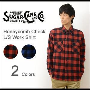 SUGAR CANE シュガーケーン ハニカム素材 チェック 長袖 ワーク シャツ メンズ ブロック ネルシャツ アメカジ バイカー ワーク 日本製 Made in JAPAN SC27418|robinjeansbug